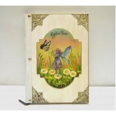 Εικόνα προϊόντος βιβλίου ευχών βάπτισης με νεράιδα