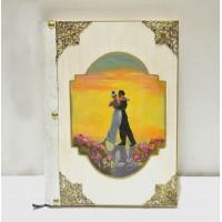 Εικόνα προϊόντος βιβλίου ευχών γάμου με χορό