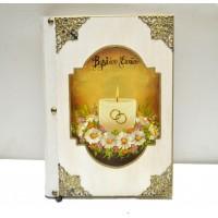 Εικόνα προϊόντος βιβλίου ευχών γάμου με κερί