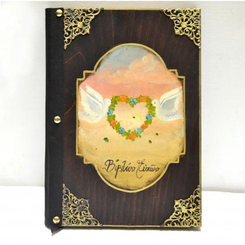 Εικόνα προϊόντος βιβλίου ευχών γάμου με περιστέρια και καρδιά