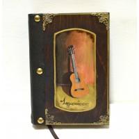Εικόνα προϊόντος σημειωματαρίου βιβλίου με κιθάρα