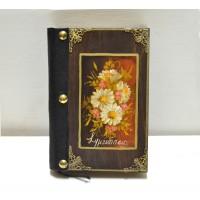 Εικόνα προϊόντος σημειωματαρίου βιβλίου με λουλούδια