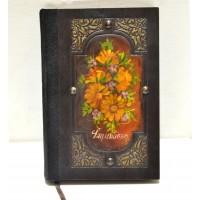 Σημειωματάριο με λουλούδια σε πορτοκαλί απόχρωση
