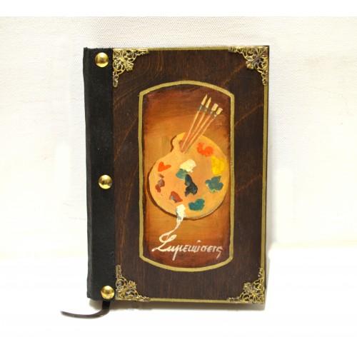 Εικόνα προϊόντος σημειωματαρίου βιβλίου με παλέτα ζωγραφικής