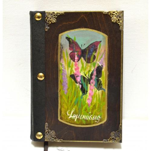 Εικόνα προϊόντος σημειωματαρίου βιβλίου με πεταλούδες