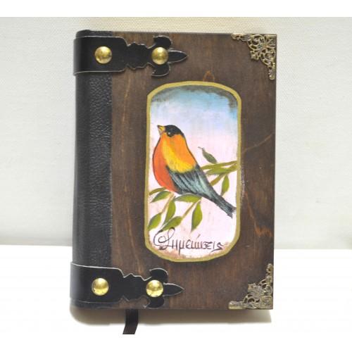 Εικόνα προϊόντος σημειωματαρίου βιβλίου με πουλί